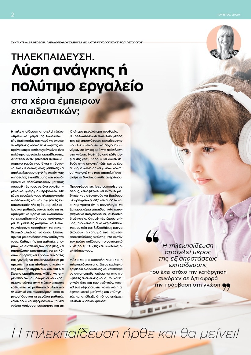 20200615 QLS offline newspaper web2
