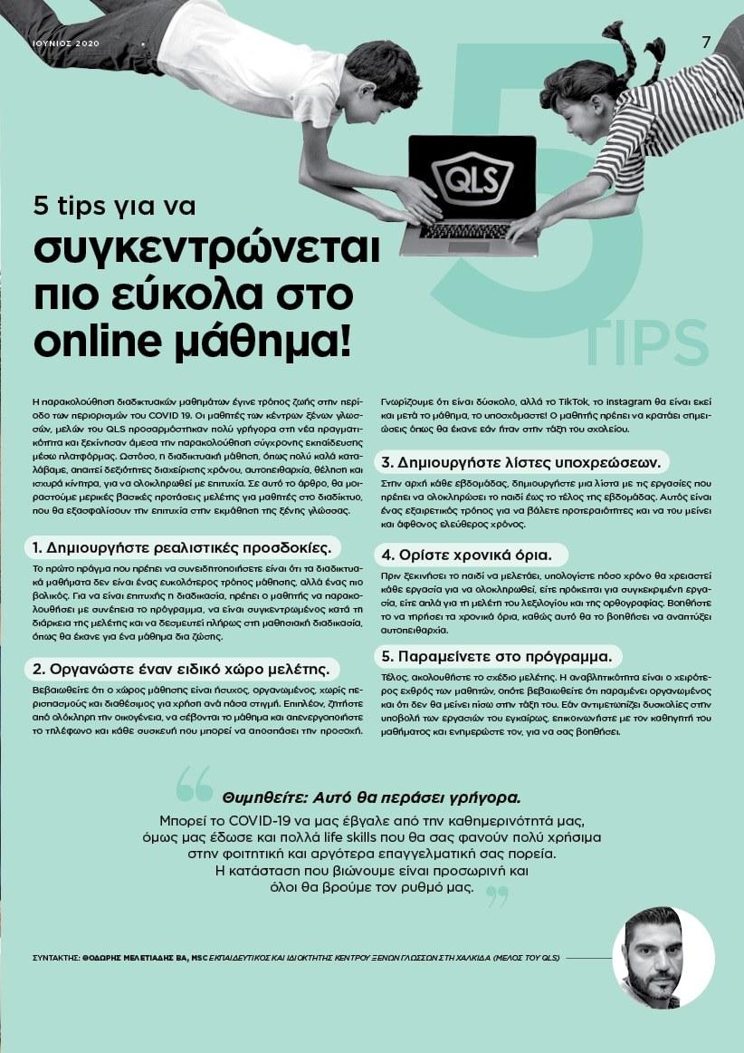 20200615 QLS offline newspaper web7