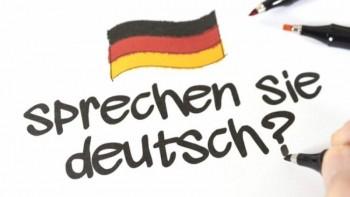 Μαθαίνω Γερμανικά το Καλοκαίρι!!!