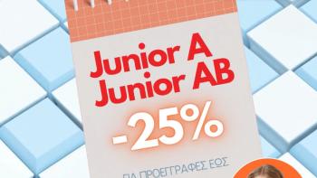 ⚡ Οι τάξεις Junior A & Junior AB με 25% έκπτωση για όσους κάνουν την προεγγραφή τους έως τέλος Ιουλίου.