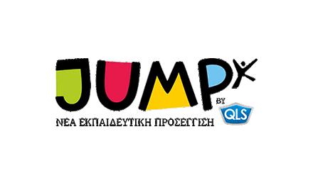 Μέθοδος Jump - Νέα προσέγγιση διδασκαλίας