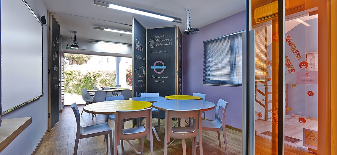 Language Center - Κέντρο Ξένων Γλωσσών Γριβάκη 3